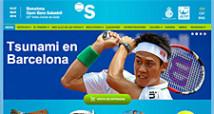 バルセロナオープンの優勝予想オッズ