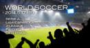 最終節のワールドサッカー予想オッズ