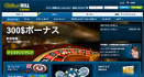 スポーツブック利用の日本人がカジノで高額賞金獲得