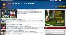 ヨーロッパリーグのブックメーカー予想