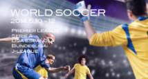ワールドサッカー予想オッズ
