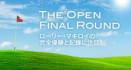 全英オープンの最終日をむかえての優勝予想オッズ